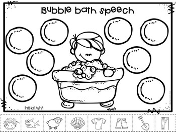 Bubble Bath Speech - No Prep Speech Therapy