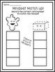 Growth Mindset Bubble Gum Brain Lesson Plans and Activities