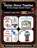 Bubble Gum - Issue 005 - The Dollar Store Teacher Newslett