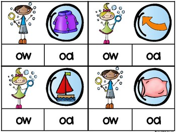 Bubble Kids Long O Vowel Pairs OW-OA Clip Cards Word Work Center