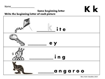 ABC Bubble Letter Same Beginning
