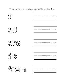 CKLA Bubble Tricky Word Practice