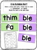 Teaching Syllables Part 2: Vowel Teams, R-Controlled (Bossy R) & Consonant -le