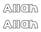 Bubble letter Allah Coloring page