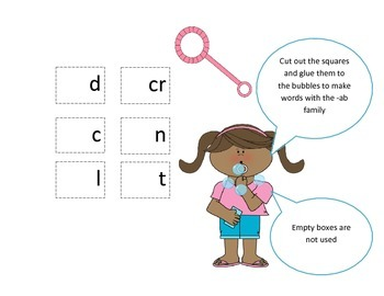 Free AB Word Family Activity/Project Set with Bubbles theme