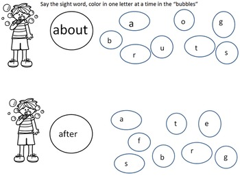 Bubbles First Grade Sight Words