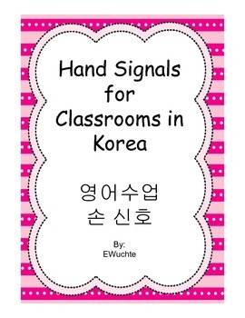 Bubbles Hand Signals For Classrooms in Korea (Letter)