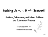 Bubbling Up Addition, Subtraction, and Mixed Addition and