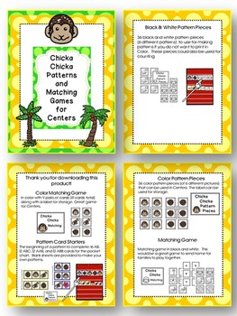 Chicka Chicka Patterns and Matching Game