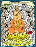 Buddha Maze