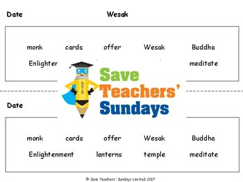 Buddhist Festivals: Wesak Lesson plan, PowerPoint and Worksheets