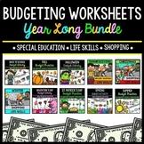 Budget - Special Education - Shopping - Life Skills - Money - YEAR LONG BUNDLE