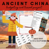 Budgeting and Planning an Ancient China Trip | Unit Project