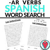 Spanish Verbs WORD SEARCHES - Spanish Infinitives