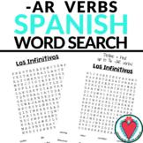 Spanish Worksheets - Spanish AR Verbs - Spanish 1 Word Search