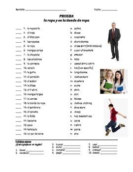 Buen Viaje level 1 matching vocab quizzes