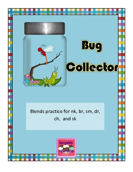 Bug Collector initial and final blends