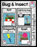Bug/Insect Craft and Writing Bundle for K: Ant, Snail, Dragonfly, Lightning Bug
