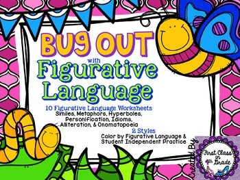 Bug Out with Figurative Language (Insects & Bugs Literary Device Unit)
