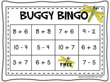 Buggy BINGO ~ Mixed Facts