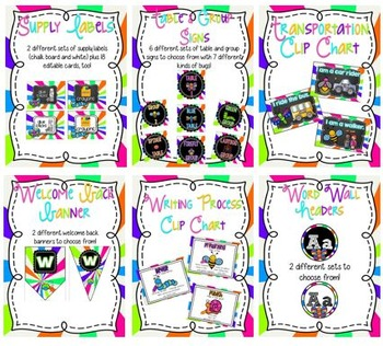 Bugs, Bugs, Bugs! Mega Decor Pack **Colorful Starburst Background**