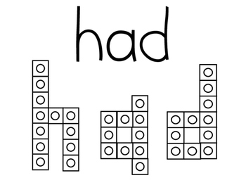 Buidling Cube Sight Words