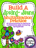 Build-A-Spring Scene Multiplication Practice for Spring Break