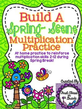 Build-A-Spring Scene Multiplication Practice for Spring Break