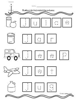 Build A Word (Word Work) - Beginning Consonants (Manuscript Print)