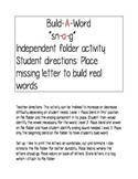 Build A Word File Folder Activity