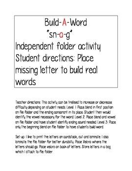 Build A Word File Folder Activity