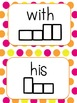 Build-A-Word Sight Words- First 100 Fry Words