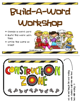 """Build-A-Word Workshop"" Literacy Center"
