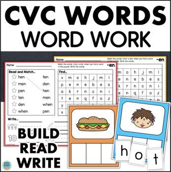 CVC Word Families Activities