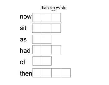 Build Fountas and Pinnell 50 High Frequency Words