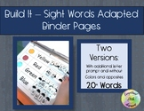 Build It - Sight Word Adapted Binder Pages