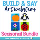 Build & Say: Articulation Seasonal Bundle