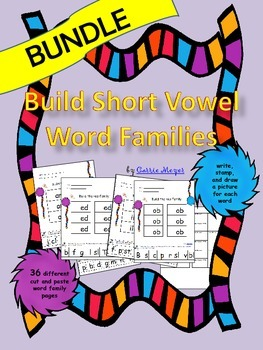 Build Short Vowel Word Families Bundle