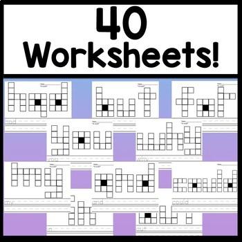 Kindergarten Literacy Centers with Math Tiles {40 Words!}