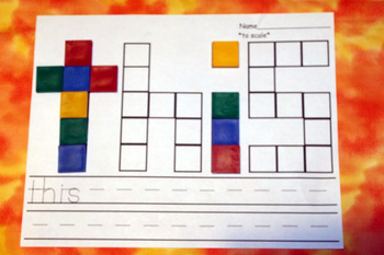 First Grade Literacy Centers with Math Tiles {41 words!}