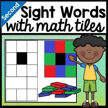 Second Grade Sight Words with Math Tiles {46 words!}