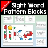 Sight Words Centers with Pattern Blocks {40 Pages} Sight Words for Kindergarten