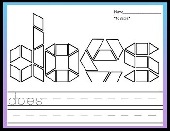 Second Grade Literacy Centers with Pattern Blocks {46 words!}