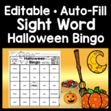 Sight Word Centers with Snap Cubes {52 Pages!} {Snap Cube Activities}