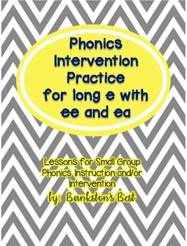 Build Up Phonics Extra Practice with ea and ee