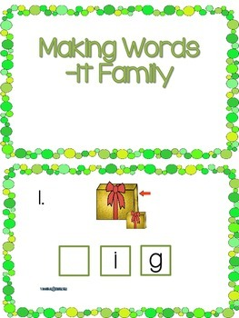 Build Words Center -ig word family