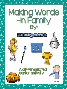 Build Words Center -in word family
