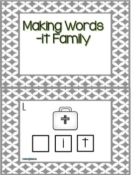 Build Words Center -it word family