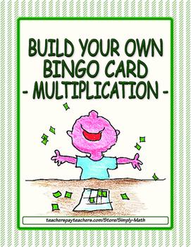 Build Your Own Bingo Card - Multiplication