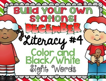 Build Your Own Stations {December} Literacy #4  {Sight Words}
